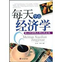 http://ec4.images-amazon.com/images/I/51wXO9DvFNL._AA200_.jpg