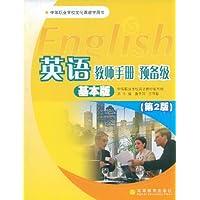http://ec4.images-amazon.com/images/I/51wYOLhUX3L._AA200_.jpg