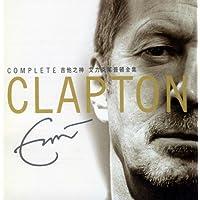 吉他之神:艾力克莱普顿全集