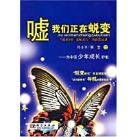 http://ec4.images-amazon.com/images/I/51wZJxHnzrL._AA200_.jpg