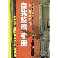 http://ec4.images-amazon.com/images/I/51wZgpmU7AL._AA200_.jpg