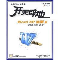 http://ec4.images-amazon.com/images/I/51wZp95cRcL._AA200_.jpg