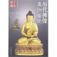 http://ec4.images-amazon.com/images/I/51wa3MUbdFL._AA200_.jpg