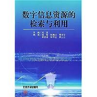 http://ec4.images-amazon.com/images/I/51waCqZcRiL._AA200_.jpg