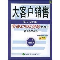 http://ec4.images-amazon.com/images/I/51waEKFpQGL._AA200_.jpg