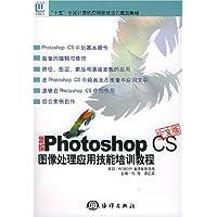 http://ec4.images-amazon.com/images/I/51wabmyUuzL._AA200_.jpg
