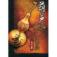 http://ec4.images-amazon.com/images/I/51wbOtLiuvL._AA200_.jpg