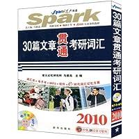 http://ec4.images-amazon.com/images/I/51wbQ5qtpqL._AA200_.jpg
