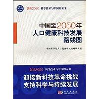 http://ec4.images-amazon.com/images/I/51wcP1DGw7L._AA200_.jpg