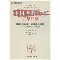 http://ec4.images-amazon.com/images/I/51wcSPrBB5L._AA200_.jpg