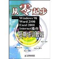 http://ec4.images-amazon.com/images/I/51wcWDnv%2B6L._AA200_.jpg