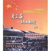 http://ec4.images-amazon.com/images/I/51wdUVrEAZL._AA200_.jpg