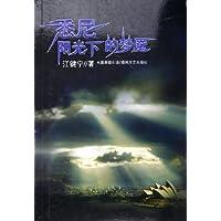 http://ec4.images-amazon.com/images/I/51wdh%2BcBFFL._AA200_.jpg