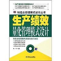 http://ec4.images-amazon.com/images/I/51weSo0va5L._AA200_.jpg