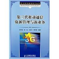 http://ec4.images-amazon.com/images/I/51weXwRXvyL._AA200_.jpg