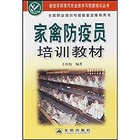 http://ec4.images-amazon.com/images/I/51wehtBvvXL._AA200_.jpg