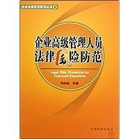 http://ec4.images-amazon.com/images/I/51wew%2BucmEL._AA200_.jpg