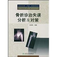 http://ec4.images-amazon.com/images/I/51wf7tMtDZL._AA200_.jpg