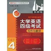 http://ec4.images-amazon.com/images/I/51wfP3U3rML._AA200_.jpg