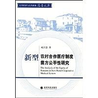 http://ec4.images-amazon.com/images/I/51wg2q%2BMqfL._AA200_.jpg
