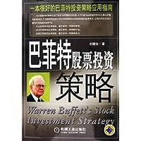 http://ec4.images-amazon.com/images/I/51whMxprMAL._AA200_.jpg
