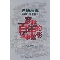 http://ec4.images-amazon.com/images/I/51whOFlA%2BSL._AA200_.jpg