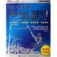 http://ec4.images-amazon.com/images/I/51wiXWtvPkL._AA200_.jpg