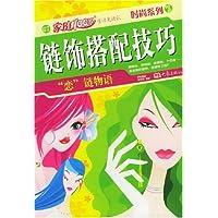 http://ec4.images-amazon.com/images/I/51wixvC5UCL._AA200_.jpg