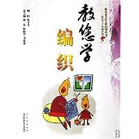 http://ec4.images-amazon.com/images/I/51wj5UQuPmL._AA200_.jpg