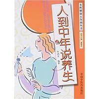 http://ec4.images-amazon.com/images/I/51wjQVqDwjL._AA200_.jpg