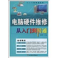 http://ec4.images-amazon.com/images/I/51wjeOPkfeL._AA200_.jpg