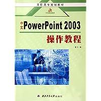 http://ec4.images-amazon.com/images/I/51wjjAQJXdL._AA200_.jpg