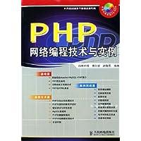 http://ec4.images-amazon.com/images/I/51wjn8U7ckL._AA200_.jpg