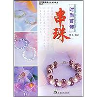http://ec4.images-amazon.com/images/I/51wjrWefbBL._AA200_.jpg