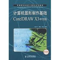 http://ec4.images-amazon.com/images/I/51wk%2BZh04QL._AA200_.jpg