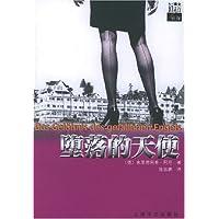http://ec4.images-amazon.com/images/I/51wkDFusEJL._AA200_.jpg