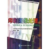 http://ec4.images-amazon.com/images/I/51wktNt6gnL._AA200_.jpg