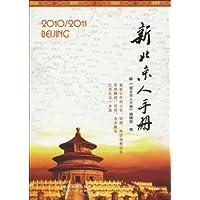 http://ec4.images-amazon.com/images/I/51wlMRGvykL._AA200_.jpg