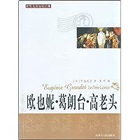 http://ec4.images-amazon.com/images/I/51wla%2BxtwNL._AA200_.jpg
