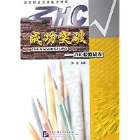 http://ec4.images-amazon.com/images/I/51wldARdC4L._AA200_.jpg