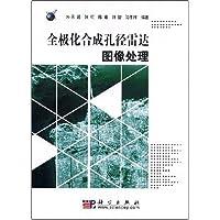 http://ec4.images-amazon.com/images/I/51wmATB-7EL._AA200_.jpg