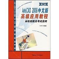 http://ec4.images-amazon.com/images/I/51wmJBhgGNL._AA200_.jpg