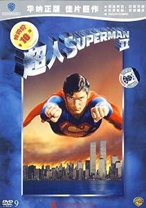 我们的大英雄超人却正向美女洛露易