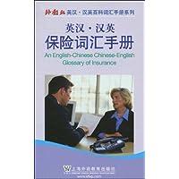 http://ec4.images-amazon.com/images/I/51wn0sGwFwL._AA200_.jpg