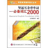 http://ec4.images-amazon.com/images/I/51wo3i1xXML._AA200_.jpg