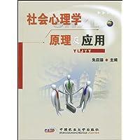 http://ec4.images-amazon.com/images/I/51wpORcxm5L._AA200_.jpg