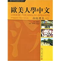 http://ec4.images-amazon.com/images/I/51wpiJ07SbL._AA200_.jpg