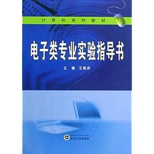计算机专业教程_