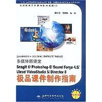 http://ec4.images-amazon.com/images/I/51wqrVrjT%2BL._AA200_.jpg