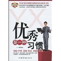 http://ec4.images-amazon.com/images/I/51wqs57bsML._AA200_.jpg